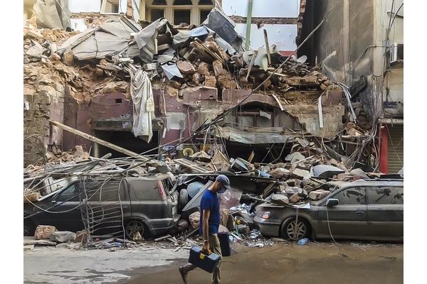 Beirut Explosion Response image